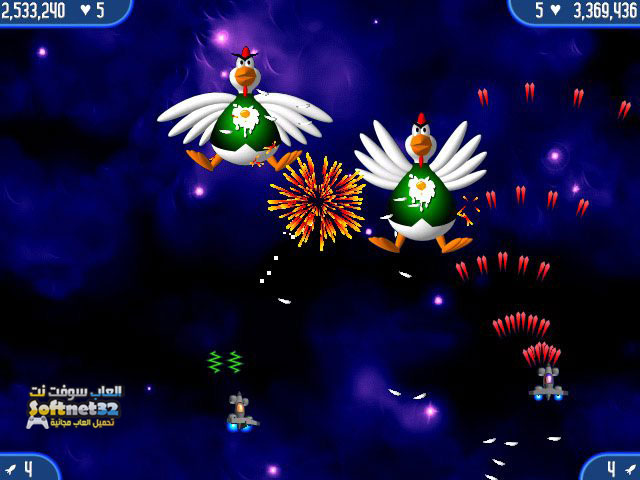 free Chicken Invaders download pc
