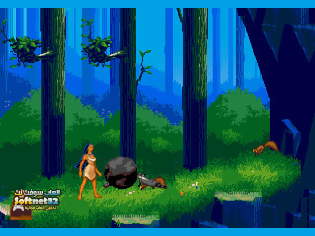 free Pocahontas download