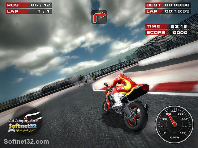 free  Superbike Racers