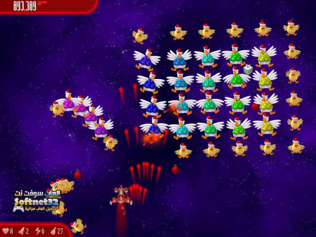 free download Chicken Invaders 4