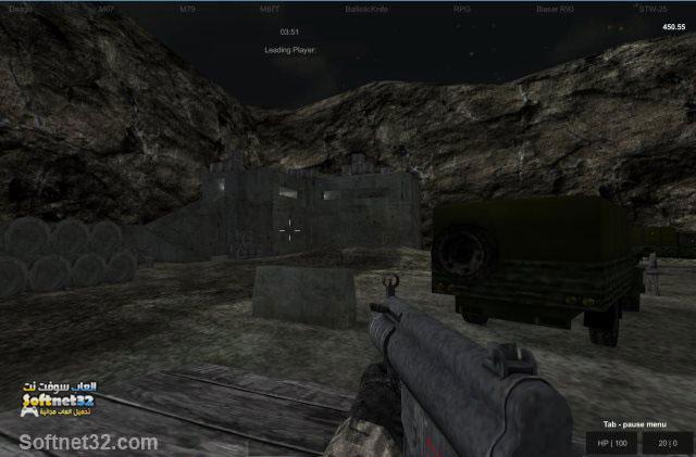 تحميل العاب قتال للكمبيوتر - تنزيل لعبة القتال والحرب Correspond