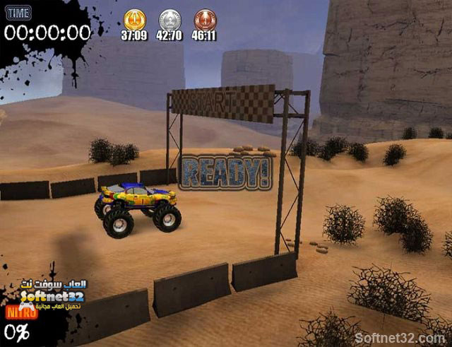 free download Ultra Monster Truck