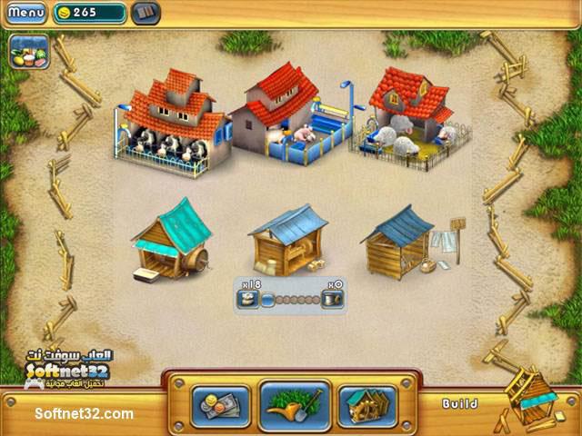 free download Virtual Farm