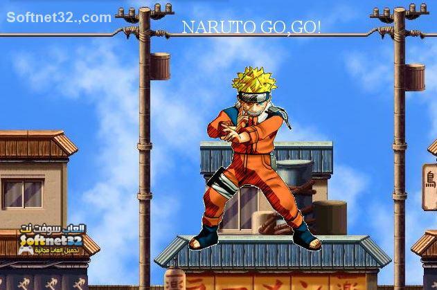 downlaod Naruto go pc game