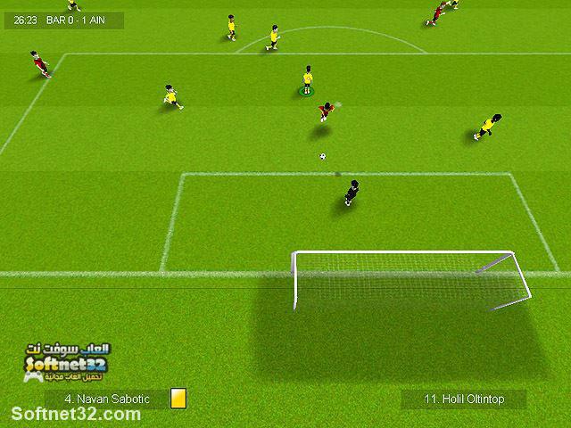 تحميل اجمل لعبة كرة قدم للكمبيوتر 2018 World Wide Soccer