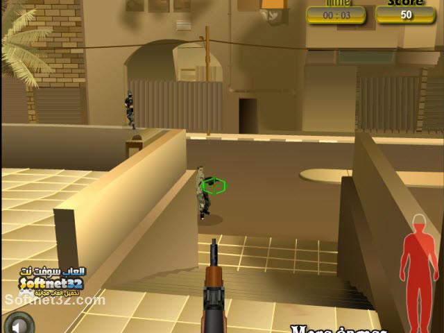 download 3D Sniper