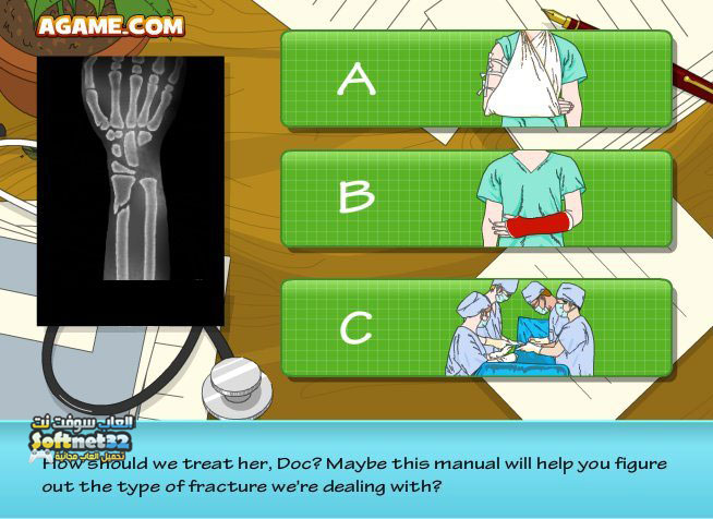download Arm Surgery2