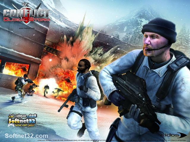 download Conflict Desert Storm 2 free