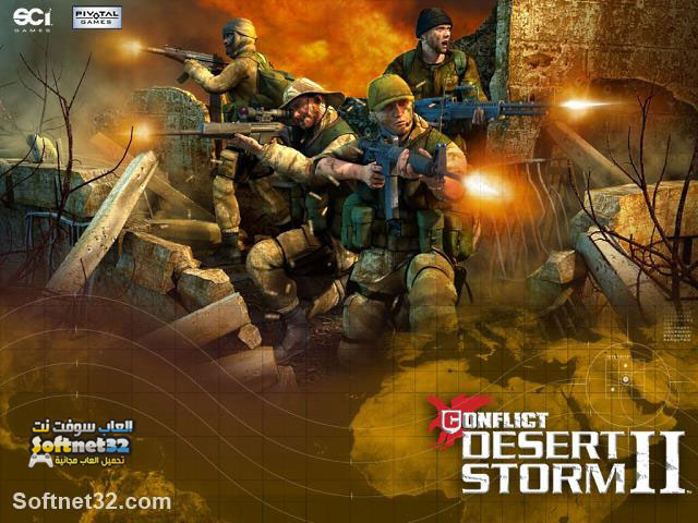 download Conflict Desert Storm 2 pc full version