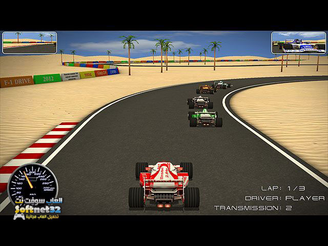 download F1 Driver free full version