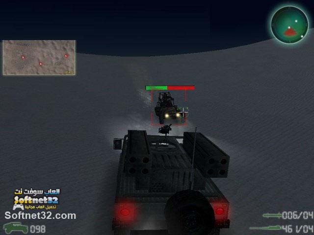 download Humvee Assault - Iraq