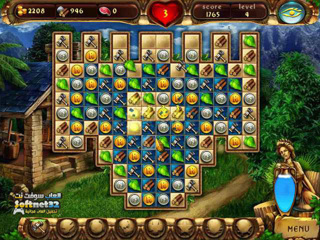 download Rome Puzzle free pc