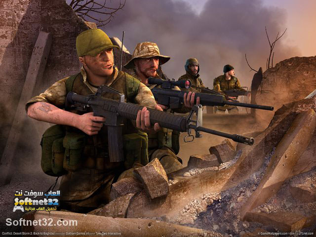 download conflict desert storm free