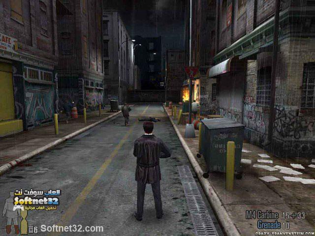 download free Max Payne 2 pc