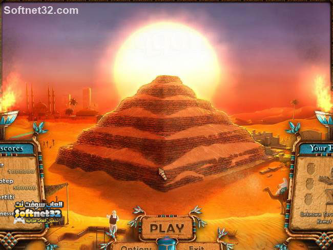 download full Ancient Quest of Saqqarah free