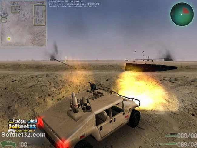 free Humvee Assault - Iraq