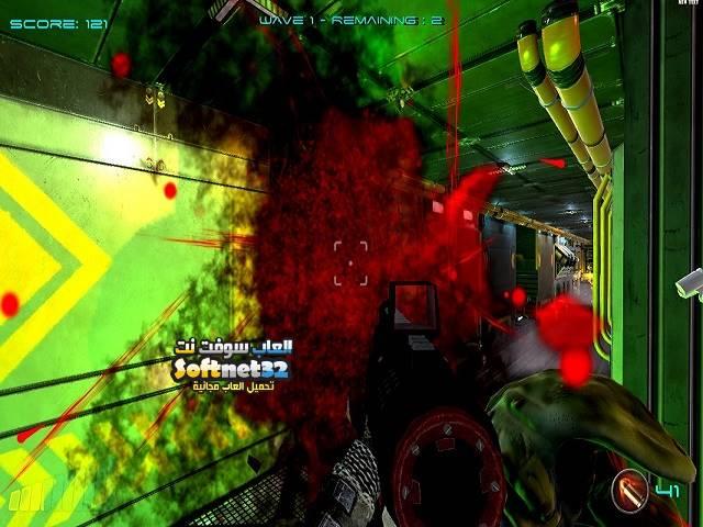 تحميل العاب قتال بالاسلحة للكمبيوتر مجانا لعبة أرض القتال العنيف