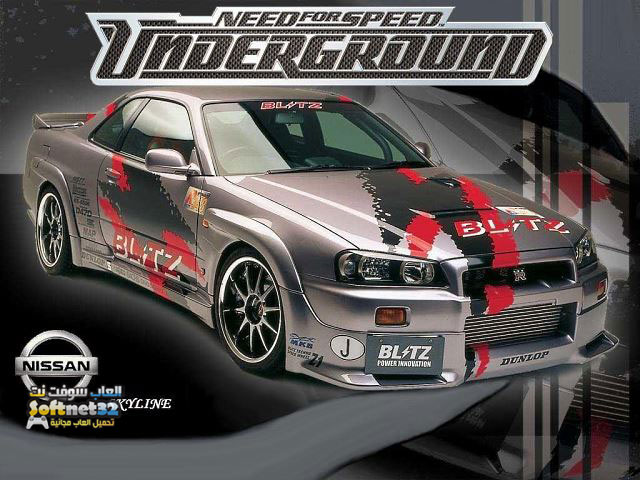 free dowload Need for Speed Underground