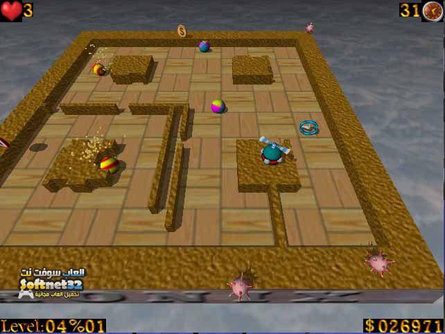 تحميل لعبة المغامرات المروحة للكمبيوتر AirXonix رابط مباشر
