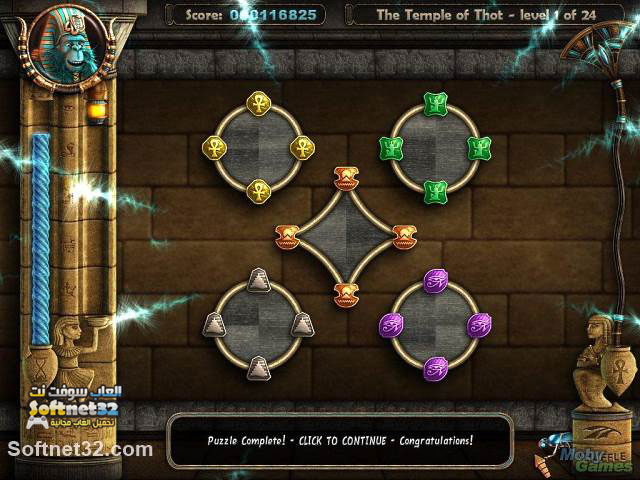 free download Ancient Quest of Saqqarah
