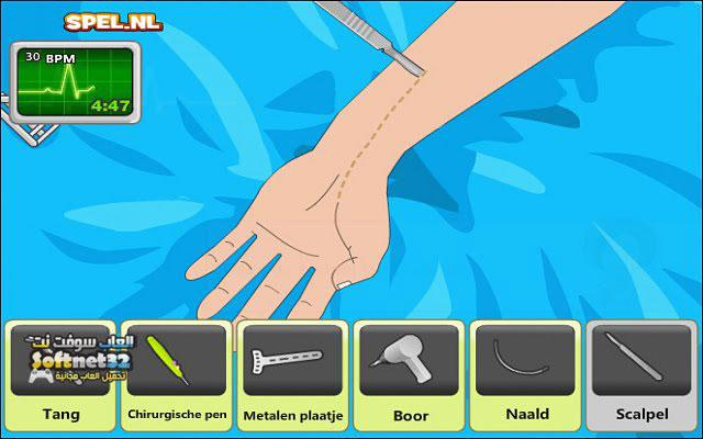 تنزيل لعبة اجراء عملية جراحية للقلب - تحميل العاب عمليات مجانا