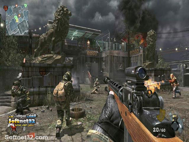 free download Call of Duty  full game