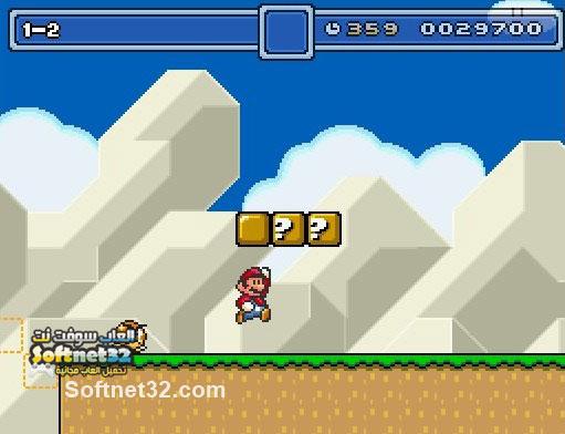 free download Super Mario World pc