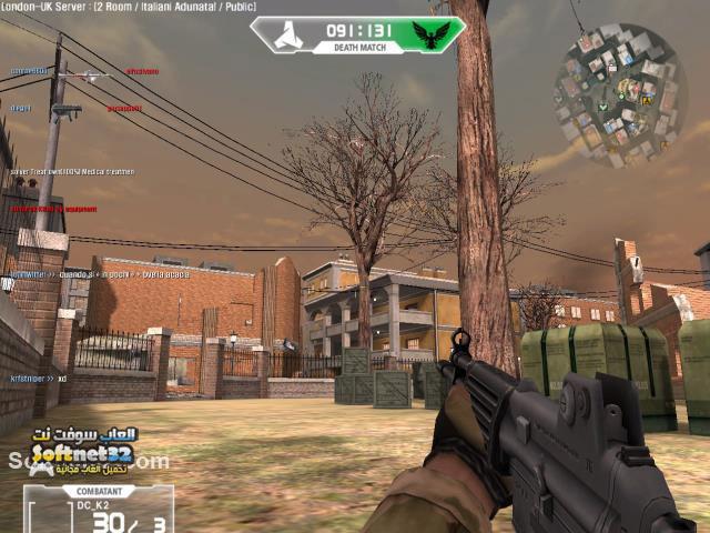 تحميل لعبة الحرب العالمية 2017 برابط مباشر مجانا للكمبيوتر