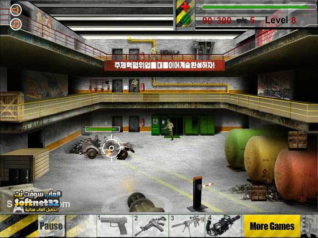 Korea SWAT Mission full game download