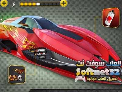 تحميل لعبة سباق الزوراق السريعة مجانا كاملة للكمبيوتر برابط مباشر