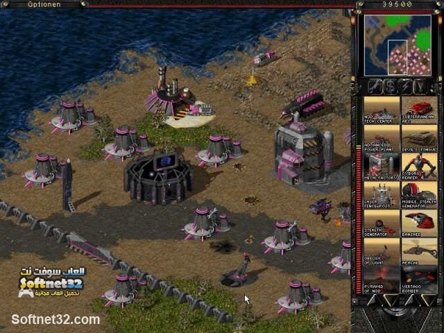 downlaod Command Conquer Tiberian Sun full game تنزيل تحميل لعبة جنرال 3 الجديدة Command & Conquer Tiberian Sun مجانا