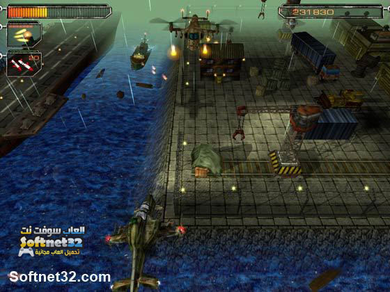 download Air Hawk 2