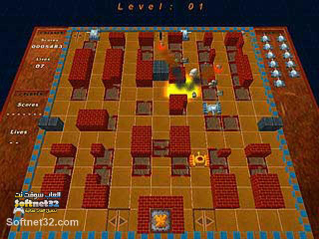 download Battle City