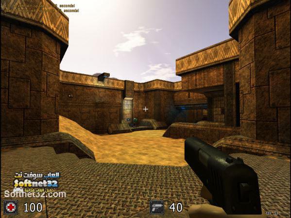 تحميل لعبة الاكشن والمغامرات للكمبيوتر Cube 2 Sauerbraten