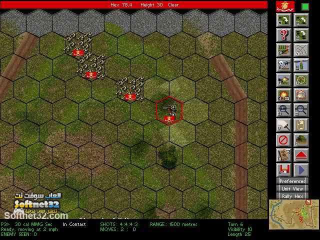download Main Battle Tank