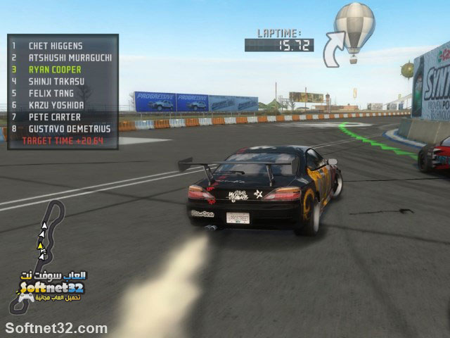 download Need for Speed ProStreet