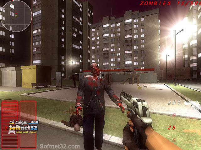 download Zombie Apocalypse Shooter