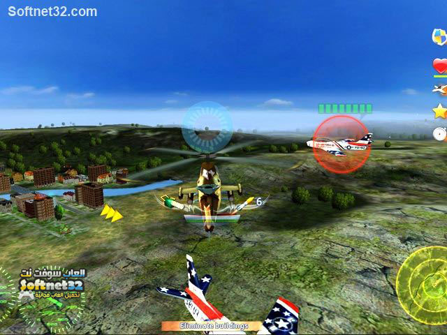 download free Helicopter Wars