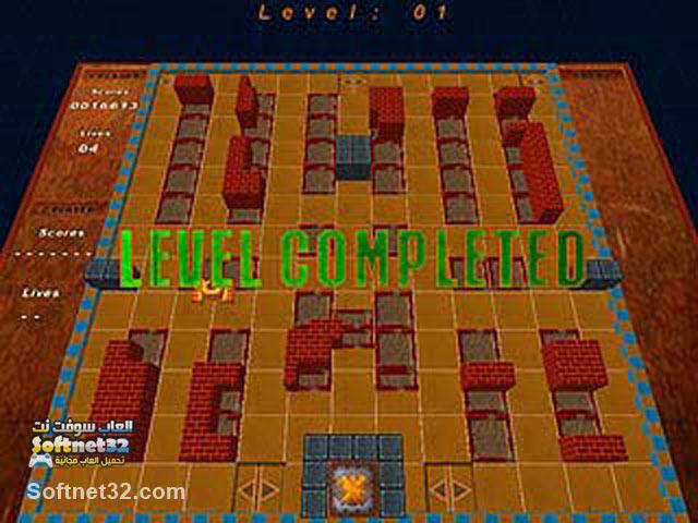 تحميل لعبة حرب الدبابات القديمة مجانا للكمبيوتر Battle City