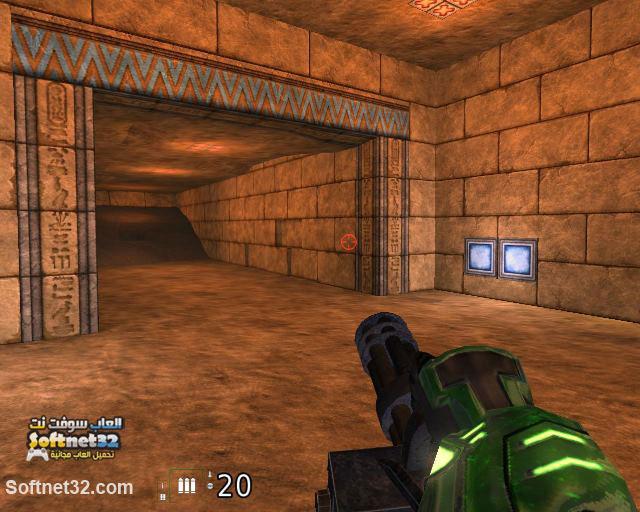 تحميل لعبة الاكشن للكمبيوتر Cube كيوب نسخة كاملة ومجانية