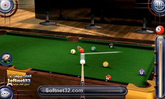 free download Real Pool
