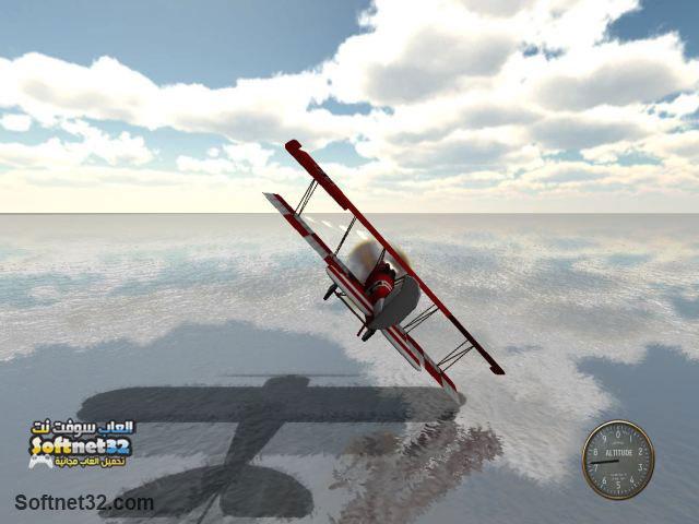تحميل لعبة الطائرات الحربية للكمبيوتر 2018 Birds Of War