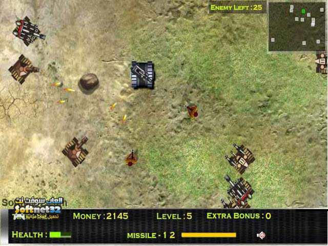 تحميل لعبة حرب الدبابات مجانا بحجم صغير للكمبيوتر Furious Tank