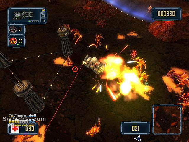 لعبة حرب الدفاع Alien Strike