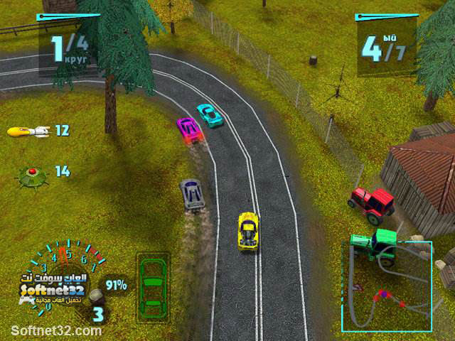 download Arcade Race Crash free