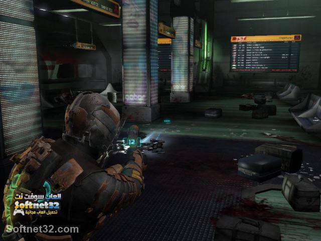 تنزيل ألعاب حربية 2013