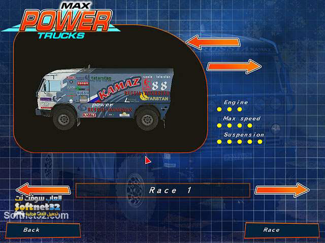 download Max Power Trucks full game