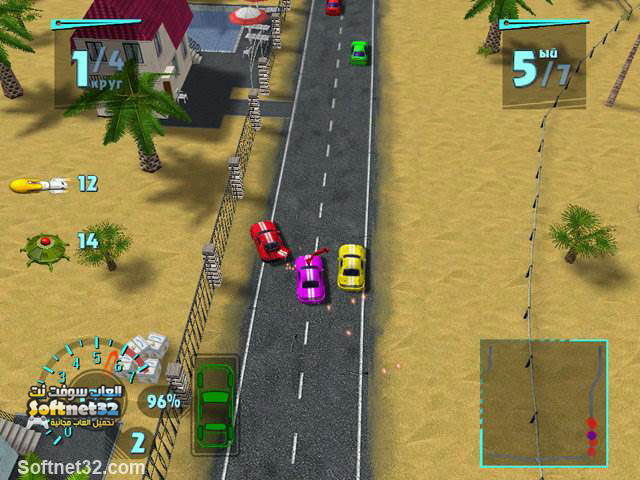 free download Arcade Race Crash