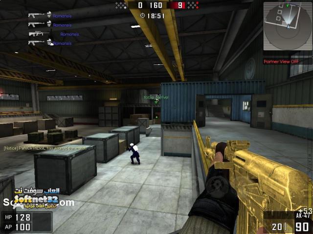 BlackShot Online Client free full lan حصريا تحميل لعبة الاكشن الخطيرة BlackShot المنافسة للكاونتر سترايك مجانا