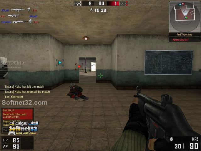تنزيل  لعبة الاكشن BlackShot